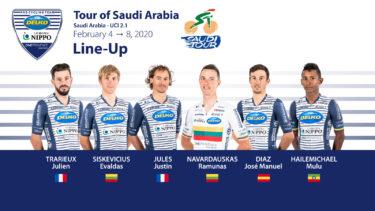 【ツアー・オブ・サウジアラビア/事前情報】砂漠を貫く中東での初開催ステージレースに出場