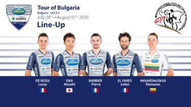 【ツアー・オブ・ブルガリア】東欧の4日間のステージレースで岡篤志のシーズンが再始動!