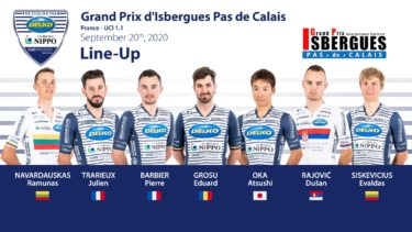 【グランプリ・イスベルグ/事前情報】北フランスで開催されるワンディレースに岡篤志が出場