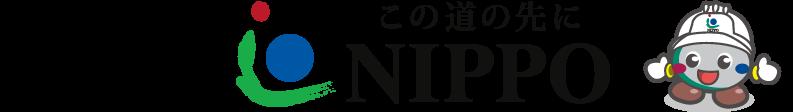 Team NIPPO | NIPPOがサポートする自転車競技情報